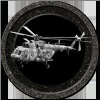 вертолёт2
