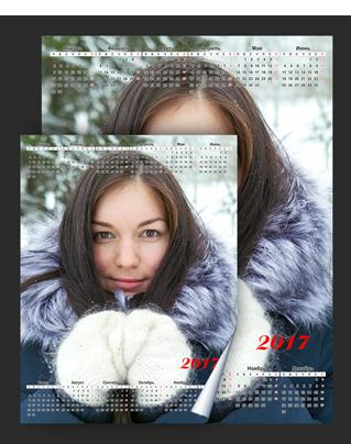 """календарь """"Плакат"""""""